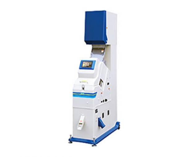 Satake FMS Optical Color Sorting Machine